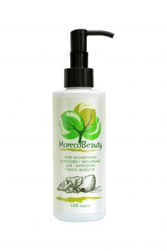 Coconut&Almond oil for hair care MorecoBeauty