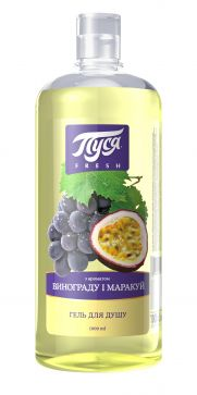 Гель для душа «Виноград и маракуйя» Пуся Fresh