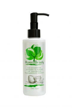 Coconut&Jojoba Oil for hair repair