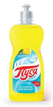 Средство для посуды лимон Пуся(500мл)
