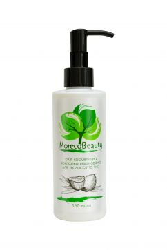 Coconut oil for hair and skin care MorecoBeauty