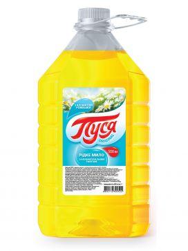 Жидкое мыло «Ромашка» Пуся
