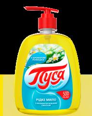 «Camomile» Soap Pusya