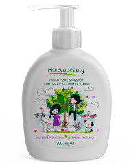 HAND SOAP for Kids infused Linden and Sage Moreco Beauty