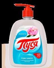 «Tenderness» Soap Pusya