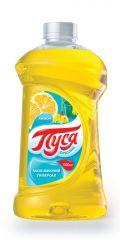 Универсальное моющее средство «Лимон» Пуся